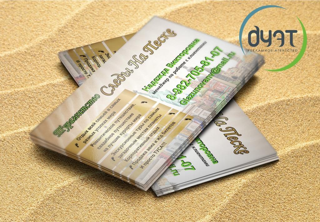 Примеры дизайна визиток  <h6> Design examples</h6>