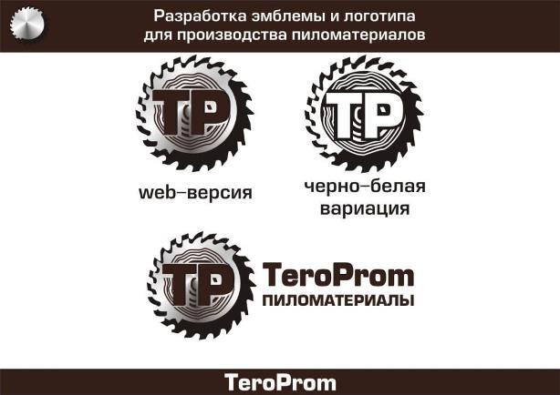 TeroProm производство пиломатериалов <h6> Разработка эмблемы и логотипа.</h6>