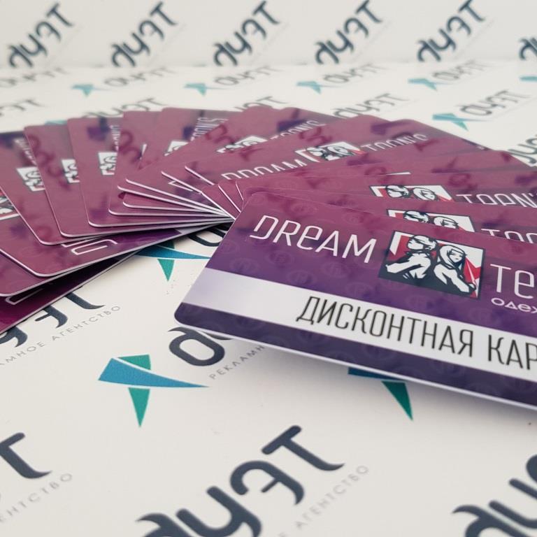 Пластиковые карты <h6>Пластиковые визитки</h6> <h6>3-tag карты</h6>